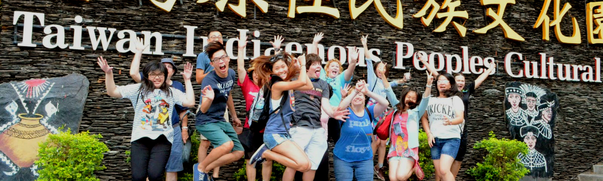 Taiwan Study Abroad students at a Taiwanese cultural center